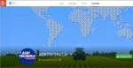 Screenshot Googleplus Seite AGRITECHNICA